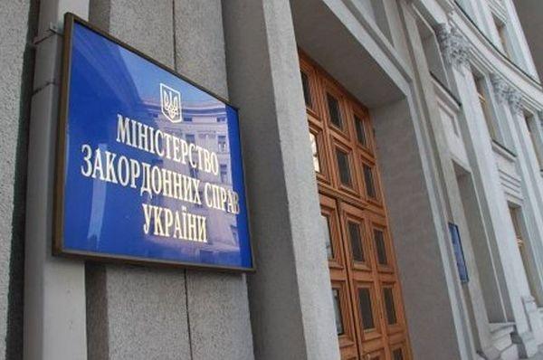 Украина считает невозможным участие Белоруссии вмиссии ООН вДонбассе
