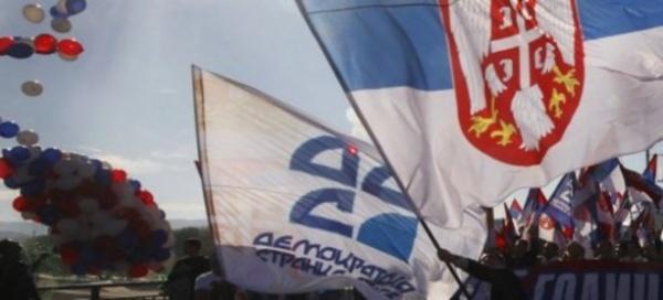 Сербские демократы призвали вырваться изпорочного круга евроинтеграции