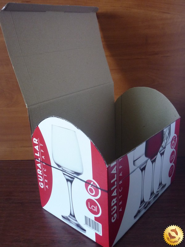 Казна на свадьбу своими руками фото из коробки 80