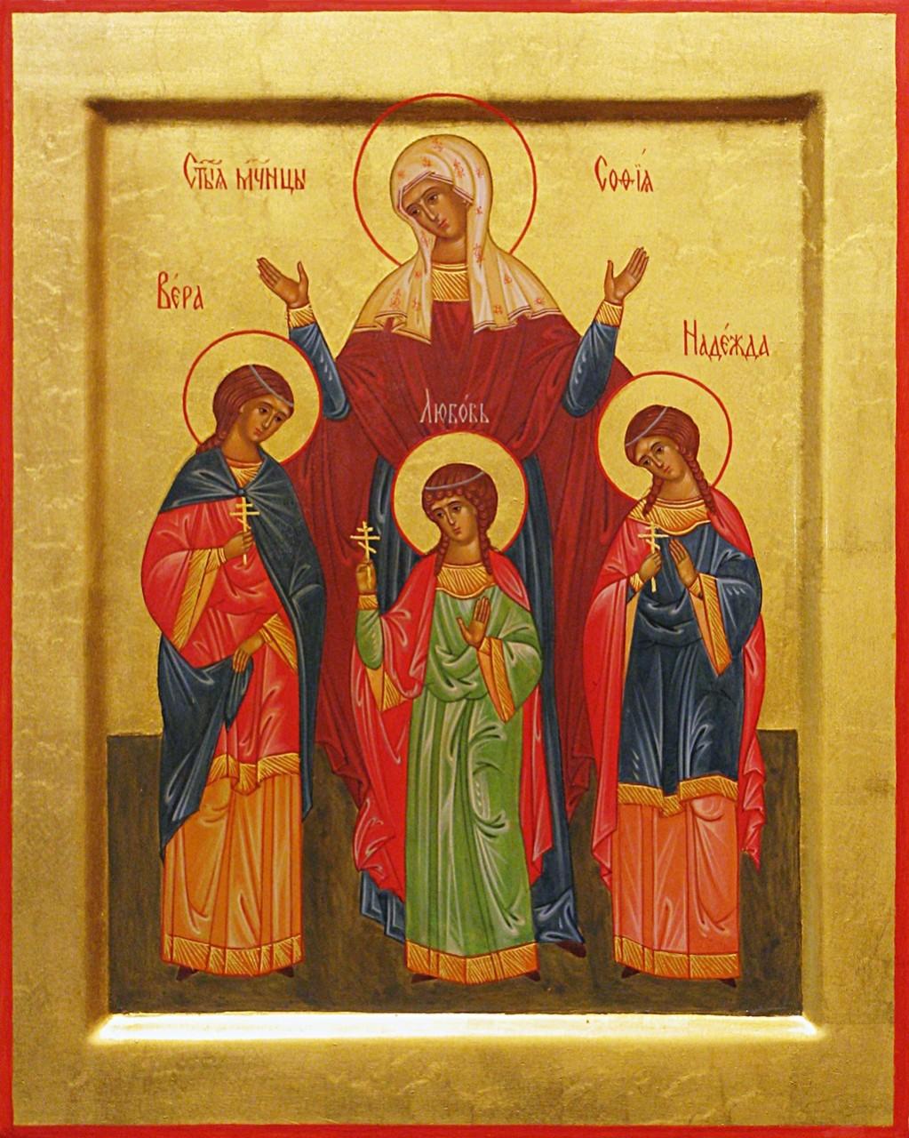 Фото праздника вера надежда любовь и софия 7