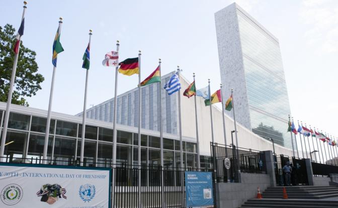 США и их союзники задумали прикончить ООН