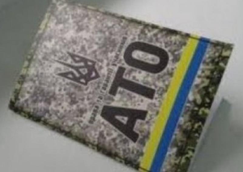 Участник АТО пожаловался на зверства ФСБ: Не дали гражданства РФ и выслали из России