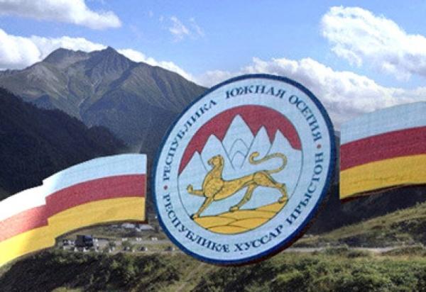 «Одна, пусть две»— остальные партии вЮжной Осетии хотят ликвидировать