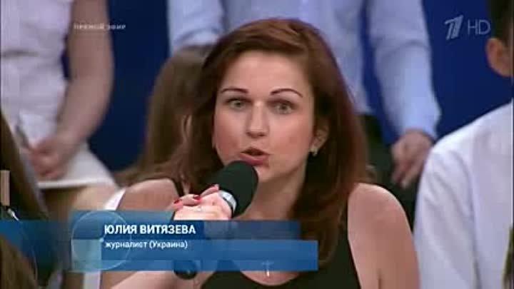 В поддержку Витязевой.