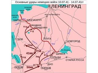 Неудачный рывок на Новгород