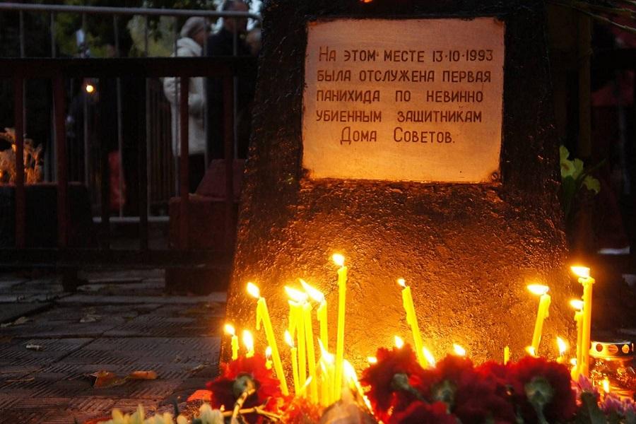 Мать погибшего юноши: будет ли власть расследовать события 1993 года?