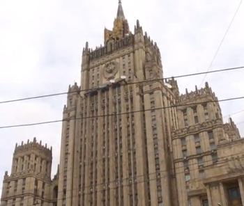 МИД сообщил о подготовке ответа на захват российской дипсобственности в США