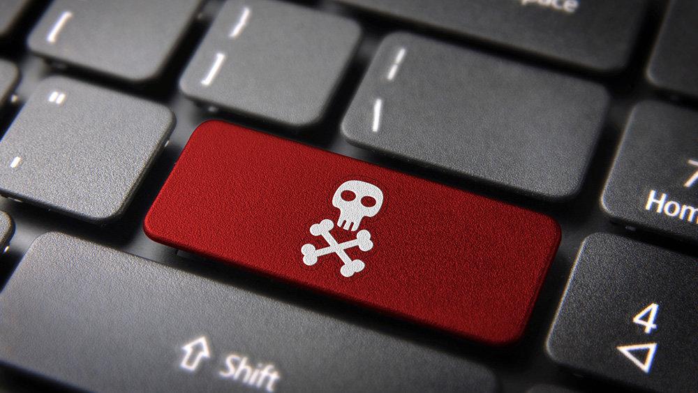 Сайт Роскомнадзора подвергся DDOS-атакам