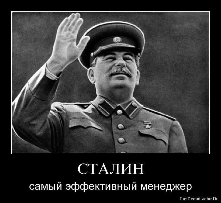 Медведев: для ускорения экономики необходим еще миллион чиновников