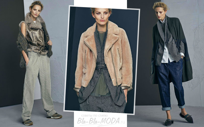 Как одеться многослойно и выглядеть при этом потрясающе стильно