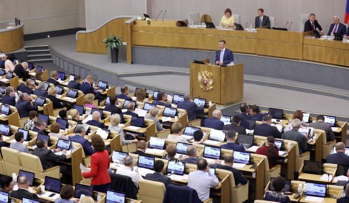 Госдума дала старт пенсионной реформе
