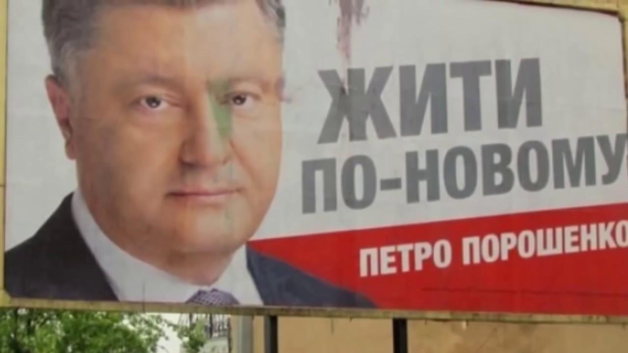 За что на самом деле должен извиниться Порошенко