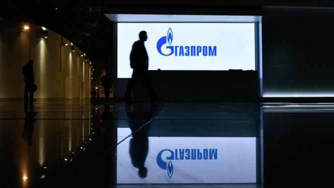 «Газпром» наказал Литву за жадность
