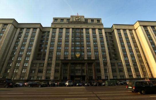 ГД РФ: «Украина превратилась…