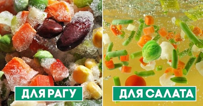 подготовка продуктов для холодных блюд