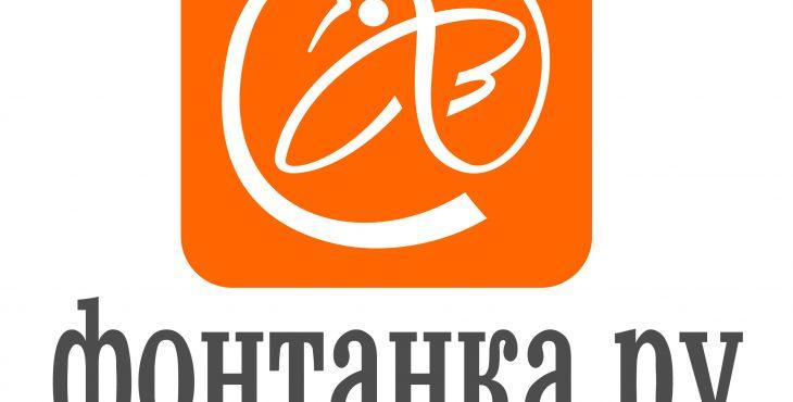 «Фонтанка»: в Петербурге работает СМИ Сороса