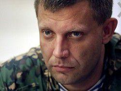 Новость на Newsland: Захарченко: мы выставим счет Яценюку