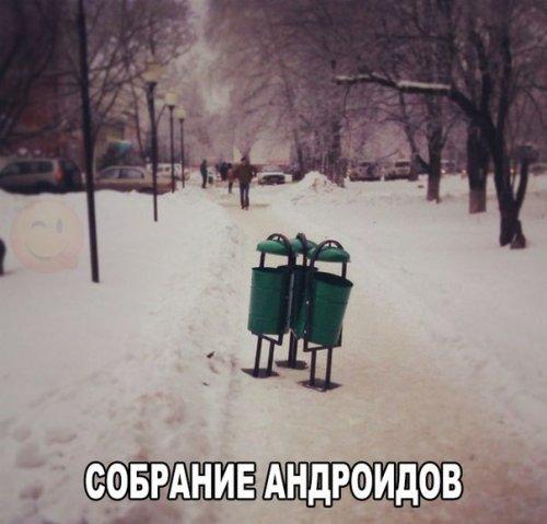 Забавные фотоприколы Ñ Ð¿Ð¾Ð´Ð¿Ð¸ÑÑми 0