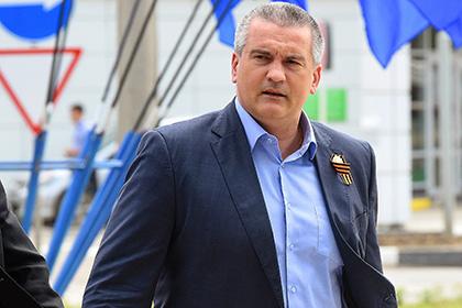 Аксенов взялся за защиту крымских чиновников от ложных обвинений