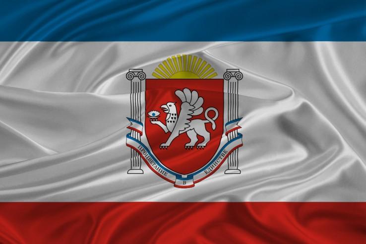 В Крым приедут делегаты из Г…