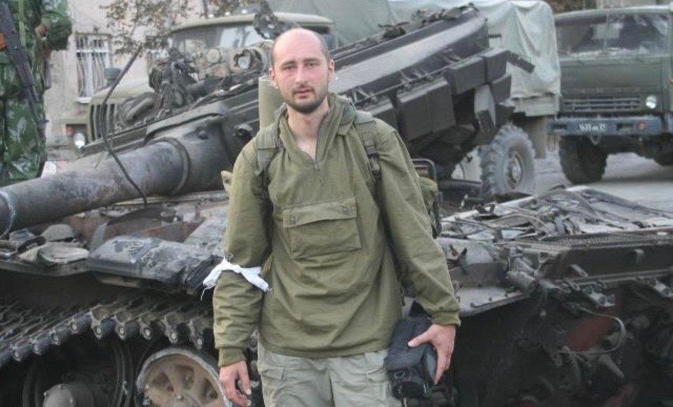 В Киеве застрелен известный …