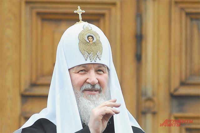 Патриарх Кирилл поздравил «Аргументы и факты» с 40-летним юбилеем
