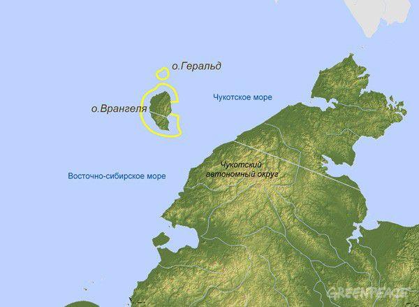 На острове Врангеля развёрнут пункт базирования ТОФ ТОФ, россия, островврангель