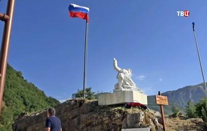 В Италии появился памятник погибшему под Пальмирой офицеру Прохоренко