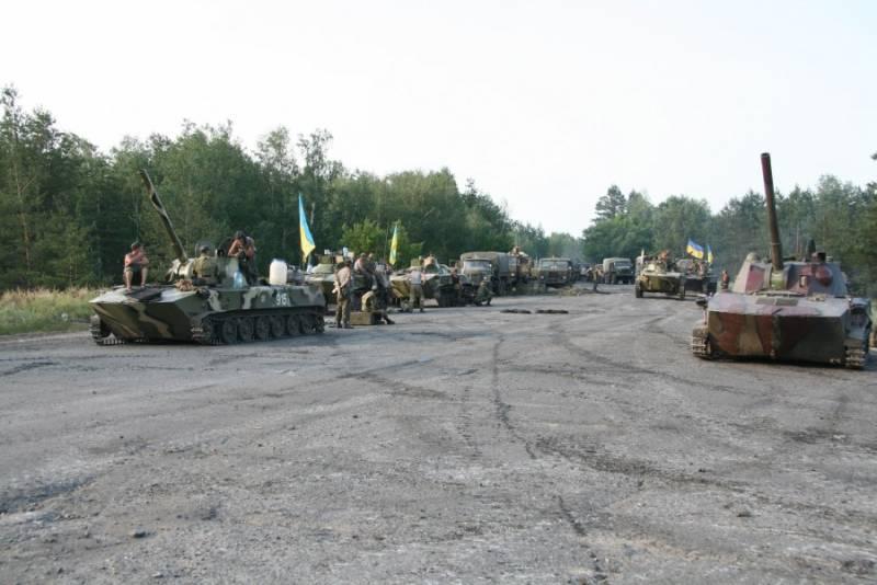 Сухопутные подразделения ВСУ…