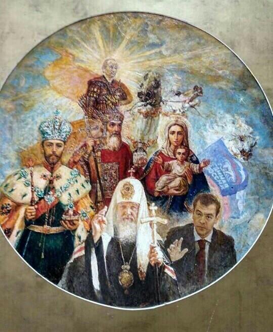Прекрасная картина с Путиным…