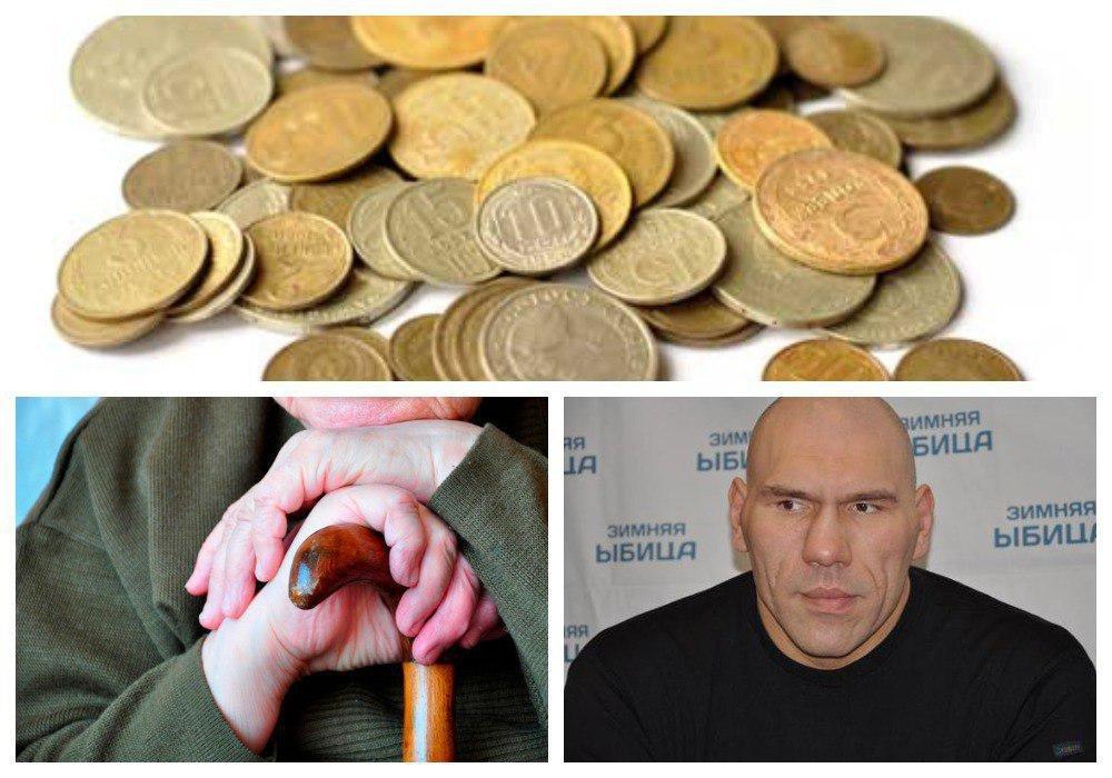 Бедный, но не дешевый: Валуев ответил на жалобу пенсионерки