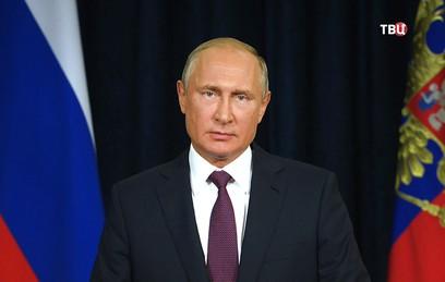 Путин призвал молодежь к самореализации в сферах обороны и науки