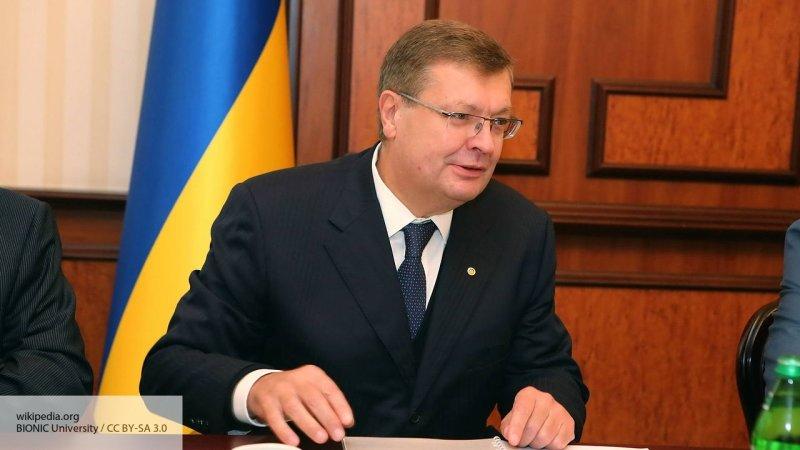 Экс-глава МИД Украины призва…