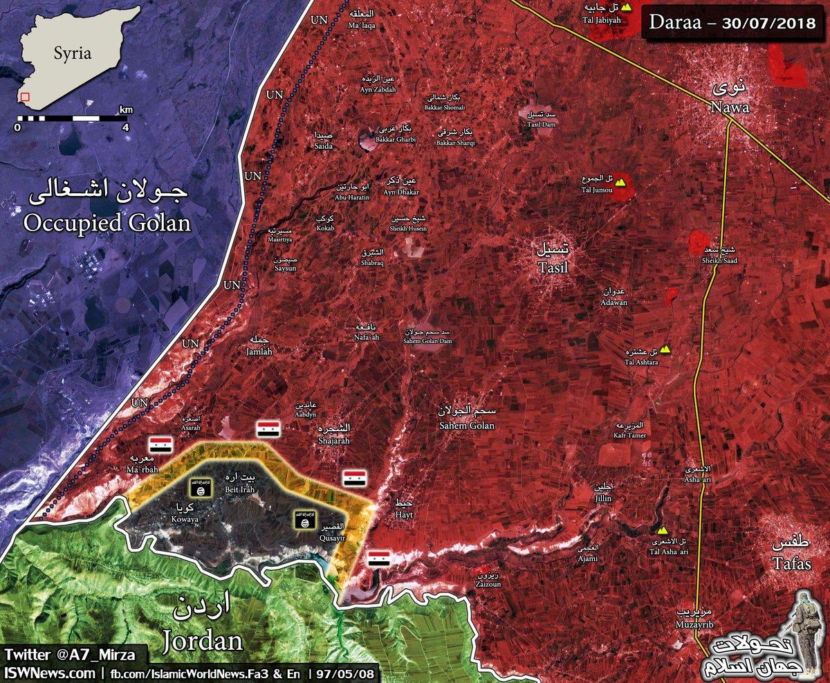 Боевики на юге Сирии отрезаны от Израиля