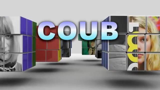 Теперь и на нашем сайте! Забавные  коубы (зацикленное видео со звуком)