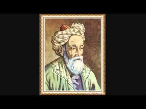 Хайам Омар — Рубаи (аудиокнига)