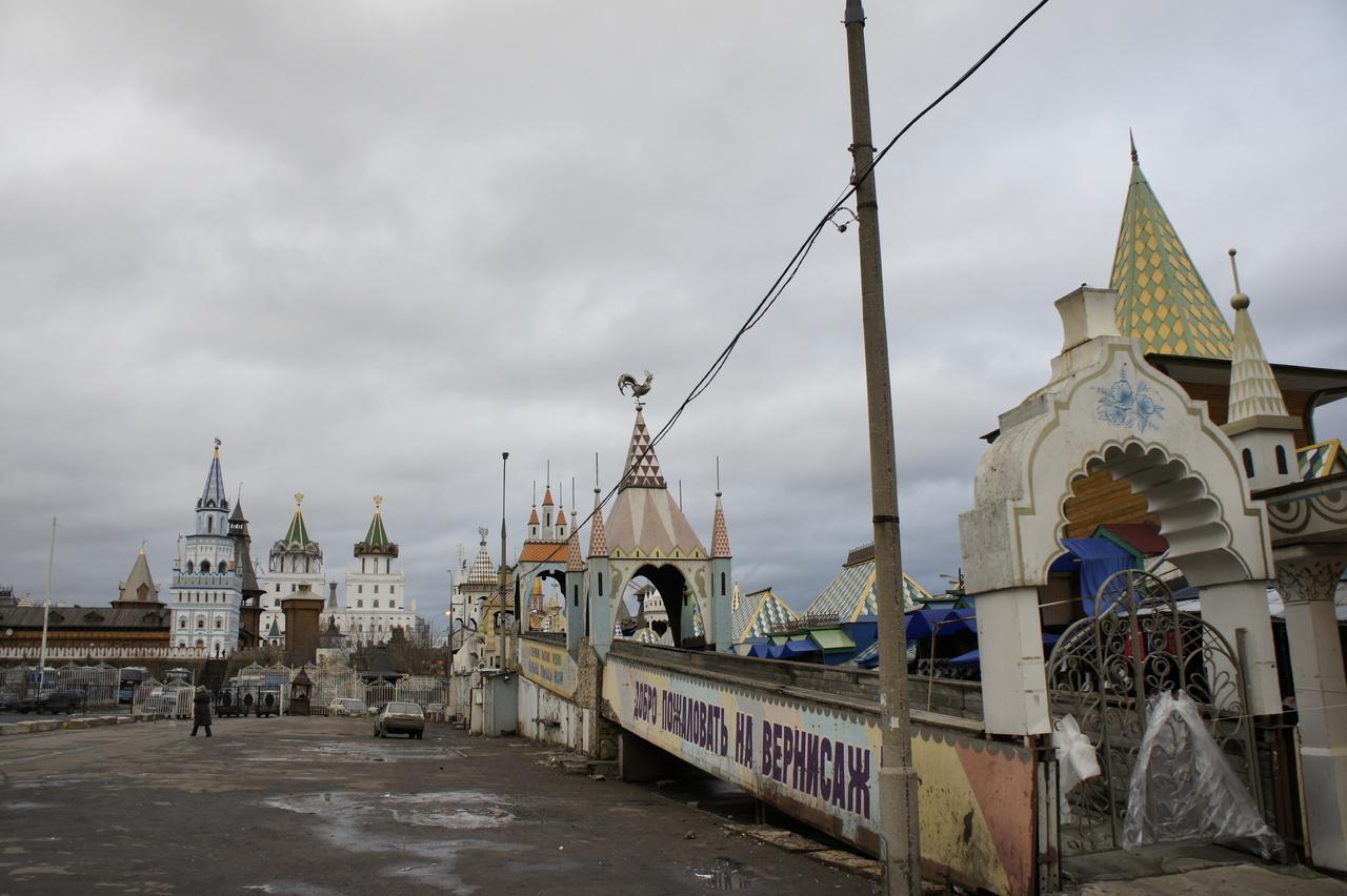 Мои путешествия по России и за пределами.