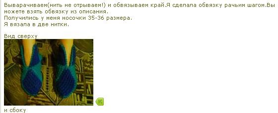 4683827_20120102_110018_1_ (560x229, 23Kb)