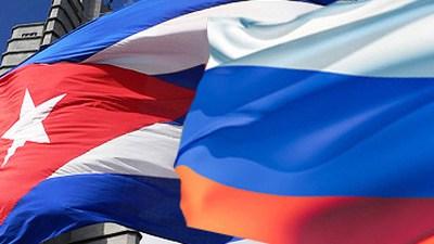Возвращение России на Кубу («El Nuevo Herald», США)
