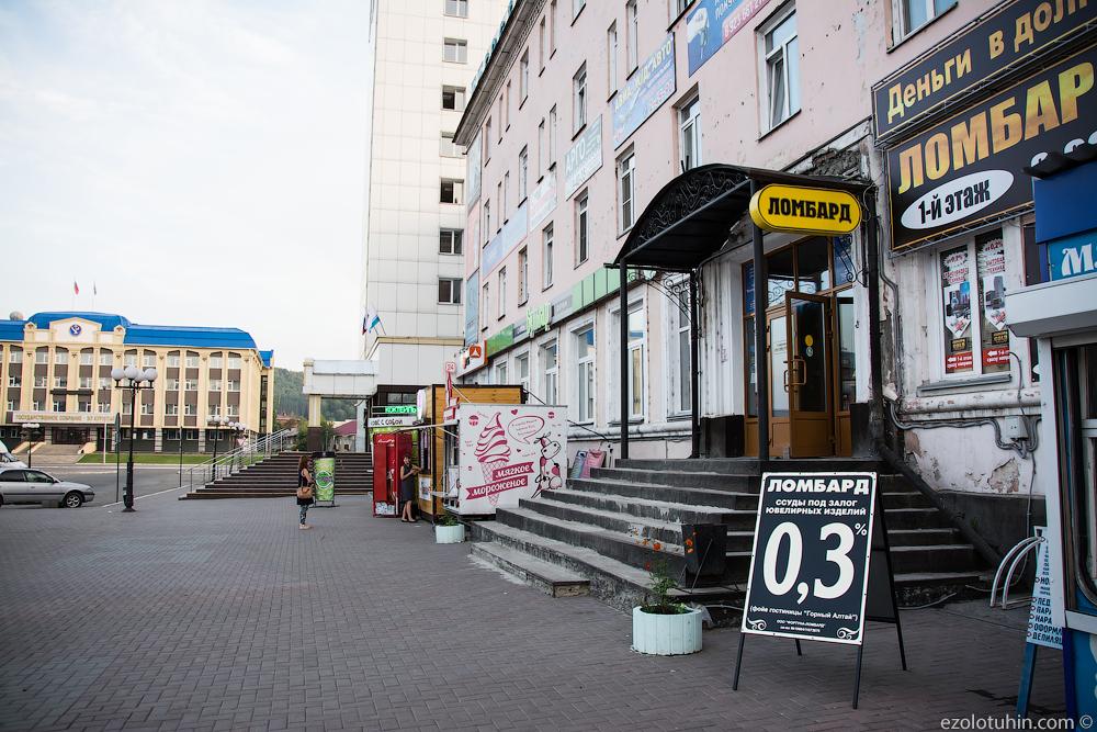 Горно-Алтайск: живописный регион и рекламное безобразие