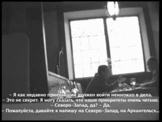 """Видео и аудиозапись к """"шведской семье"""" российской оппозиции."""