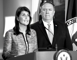 США демаршем против ООН продемонстрировали свою слабость