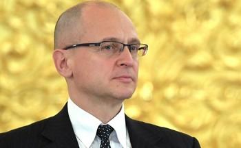"""Собянин: благодаря Кириенко """"Росатом"""" стал мировым лидером отрасли"""