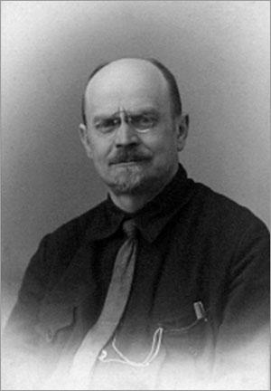 И.А. Арямов