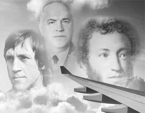 Названы самые популярные личности проекта «Великие имена России»