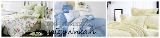 Влияние постельного белья на качество сна. Постельное белье оливкового, синего и белого цветов.