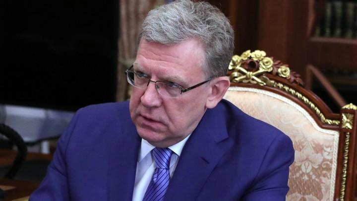 Кудрин намерен через Счетную палату управлять экономикой России