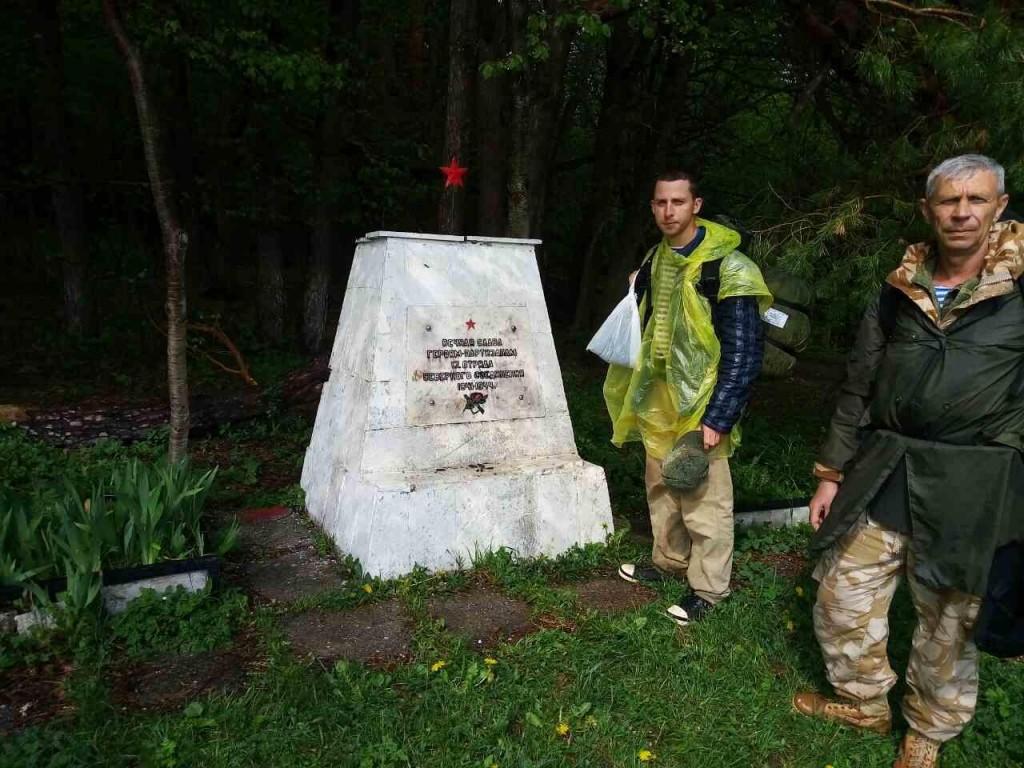Партизанская Слава в Крыму