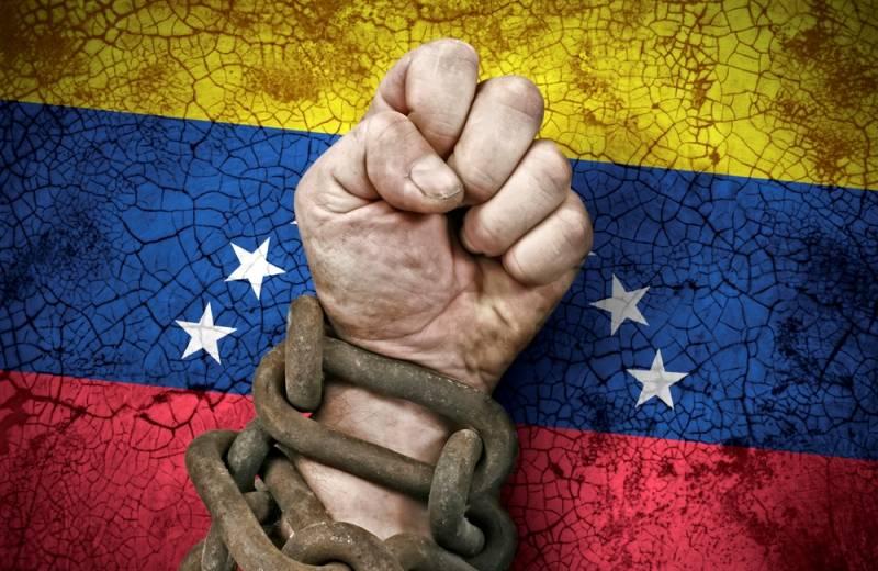 В Белом доме обсуждался план устранения Мадуро