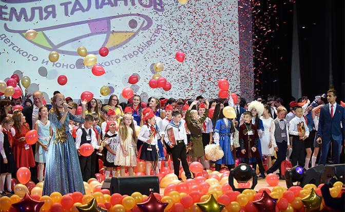 На «Земле талантов» вспомнят советскую классику